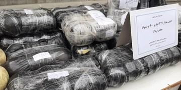 بسته خبری پلیس مازندران| کشف بیش از ۳۲ کیلوگرم مواد مخدر