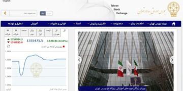 جزئیات واگذاری سهام شرکتهای دولتی به سه بانک بورسی