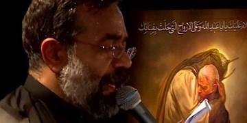 نماهنگ «شهادت عظیم» با نوای محمود کریمی منتشر شد
