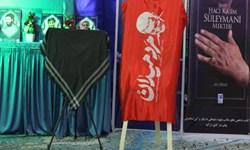 آغاز کنگره بینالمللی شهدای مدافع حرم در کرمان