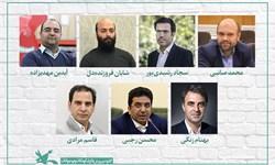 کمیتههای ششمین جشنواره ملی اسباببازی معرفی شدند