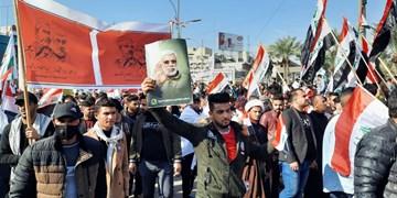 پیام راهپیمایی عراقیها چه بود؟