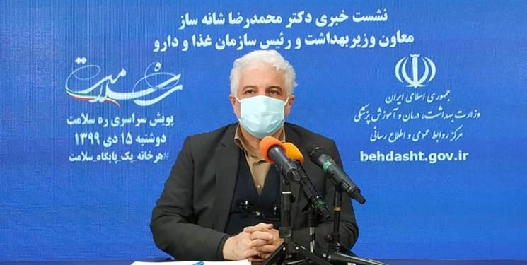 کارشکنی مدعیان حقوق بشر در ارسال واکسن آنفلوآنزا به کشور/ دومین واکسن ایرانی کرونا در انتظار تست انسانی