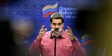 مادورو: بایدن پول مسدود شده ونزوئلا برای خرید واکسن را آزاد کند