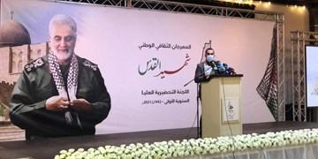 پیام دختر حاج قاسم سلیمانی خطاب به ملت فلسطین