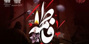 برگزاری چهارمین دوره مسابقات «خطبه فدک» توسط آستان قدس رضوی