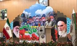 برگزاری یادواره شهدای دانشآموز و فرهنگی کرمان به میزبانی رفسنجان