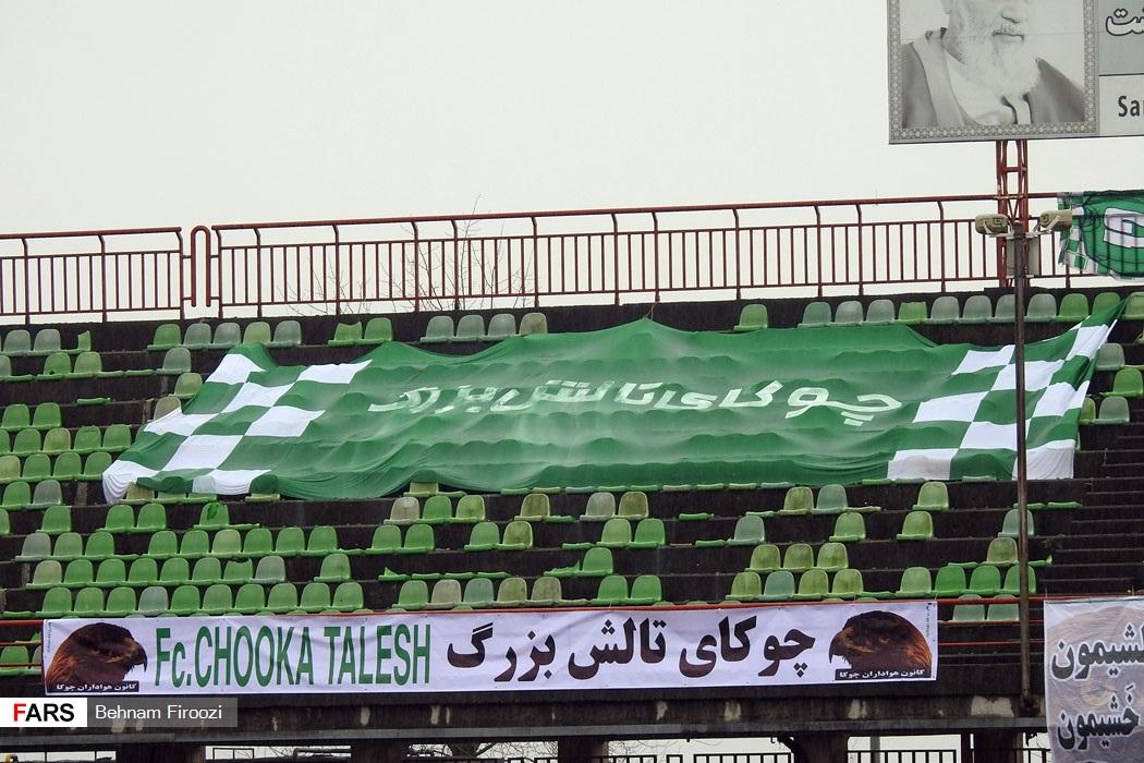 https://media.farsnews.ir/Uploaded/Files/Images/1399/10/15/13991015001142637453993356211183_41950_PhotoT.jpg