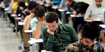 فارس من| کمپین جذب دانشجومعلمها از آزمون ارشد؛ گفتوگو با سردبیر سوژه