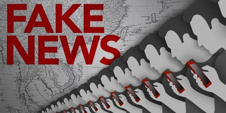 ساز و کار عصبشناختی اخبار جعلی/ هیجانات چگونه بر پردازش اخبار در مغز تاثیر میگذارند؟