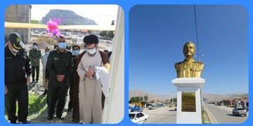 مکتب سلیمانی| فراگیر شدن بصیرت سلیمانیها در شهرستان رستم