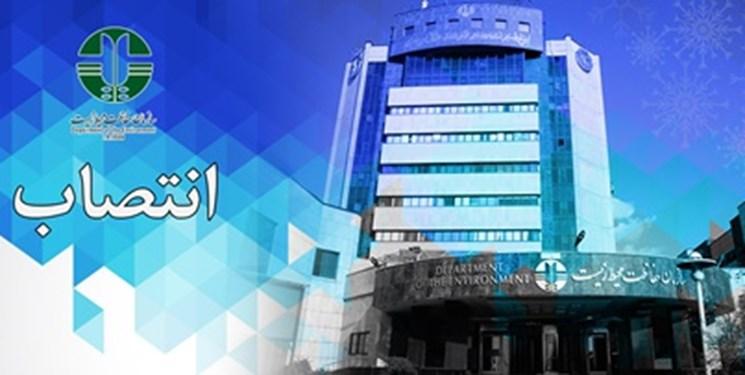 عباسنژاد مدیرکل جدید حفاظت محیط زیست آذربایجانشرقی شد