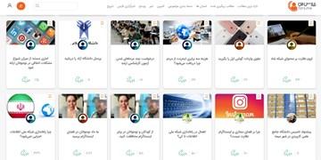 پیگیری کمپینهای پرتکرار فارس من/برخورد با محتوای مجرمانه در فضای مجازی از چه طریقی باید پیگیری شود؟