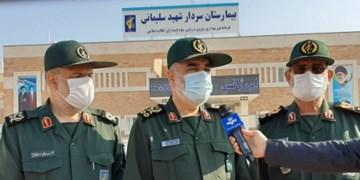 سرلشکر سلامی: سپاه در پی پیشمرگی برای مردم است