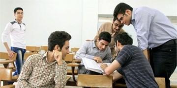 فارس من| شروع ترم جدید کارشناسی ارشد از بهمن