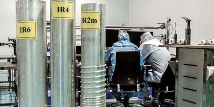 شتاب «صنعت هستهای» برای توسعه و پیشرفت