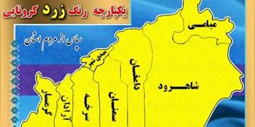 استان سمنان یکپارچه به رنگ زرد کرونایی درآمد
