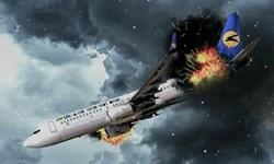 روایتی از ۵ خطای فاحش/ از اعترافات مازیار ابراهیمی تا سانحه هواپیمای اوکراینی