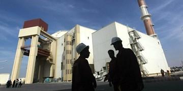 فارس من  صدای کارکنان نیروگاه اتمی بوشهر بلند شد/ اعتراض به میزان حقوق