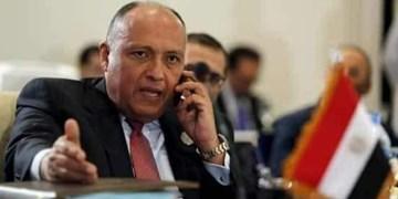 گفتوگوی تلفنی وزیران خارجه مصر و رژیم صهیونیستی درباره فلسطین