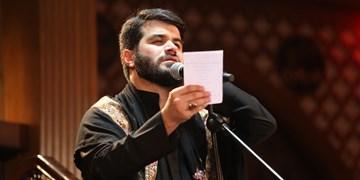 مطیعی امشب در حسینیه العاشور بصره میخواند