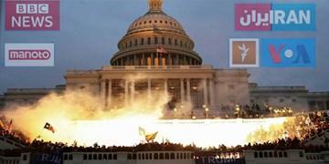 پوشش خبری سرد«زمستان داغ»آمریکا توسط فارسیزبانان معاند