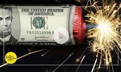 سرخط فارس|آغاز 2021 با کاهش ارزش دلار