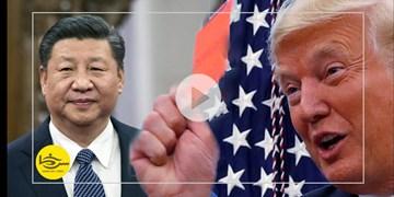 کارت قرمز ترامپ به شرکتهای چینی