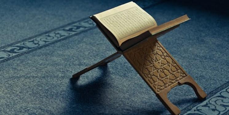 ترتیل جزء ۱۲ قرآن کریم+صوت و متن آیات
