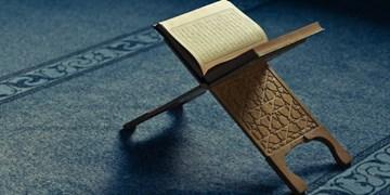ترتیل صفحه ۵۰ قرآن کریم+فیلم، متن و مفاهیم آیات