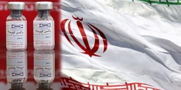 8 واکسن ایرانی کرونا در چه فازی هستند؟