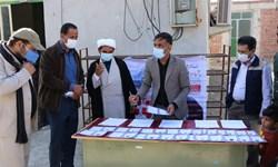 اردوی جهادی در دل محرومیت و جذب 50 حامی برای ایتام