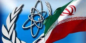 گزارش جدید آژانس بینالمللی انرژی اتمی از پیشرفت غنیسازی ایران