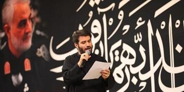 مرثیهخوانی مطیعی در حسینیه العاشور بصره برای حاج قاسم+فیلم
