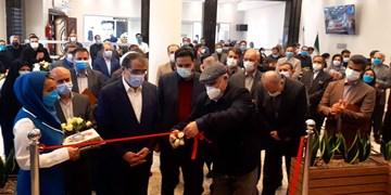 مجهزترین مرکز چشم پزشکی جنوب پایتخت در شهرری افتتاح شد