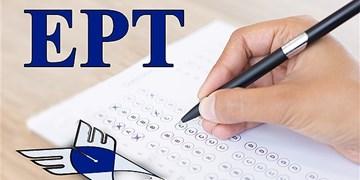 زمان برگزاری آزمون EPT دانشگاه آزاد اعلام شد