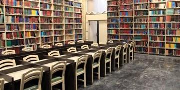 عضویت رایگان در کتابخانههای عمومی سمنان