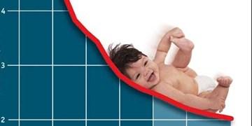 نرخ باروری همچنان نزولی است/ 1.7 کودک به ازای هر زن