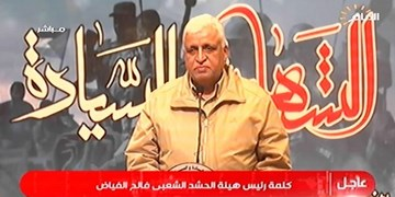 مراسم یادبود حاج قاسم و ابومهدی در کرکوک؛ پاسخ فالح الفیاض به تحریم شدن از سوی آمریکا