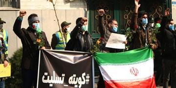 تجمع دانشجویان دانشگاههای استان تهران در پی کشتار معدنچیان پاکستانی