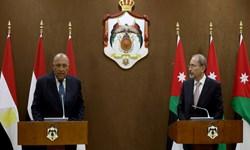 وزیران خارجه مصر و اردن بر لزوم حل سیاسی بحرانهای سوریه و یمن تاکید کردند