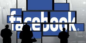مدیریت فضای مجازی در جهان| آلمان جلوی به اشتراک گذاری دادههای کاربران واتس اپ با فیس بوک را میگیرد