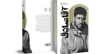 روایت زندگی یک جهادگر ۱۷ ساله در «آقاصادق»/ فرماندهی که میخواست گمنام بجنگد