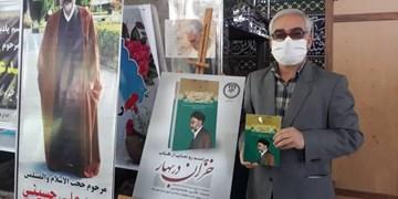 کتاب «خزان در بهار» در شهرستان علیآبادکتول رونمایی شد