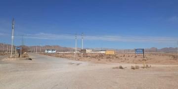 خلع ید 70 هکتار زمین توسط شرکت شهرکهای صنعتی اصفهان