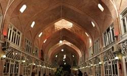 فیلم| سفری مجازی و دلنشین در دل بازار تاریخی تبریز «تیمچه مظفریه»