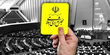 کارت زرد مجلس به وزیر کار