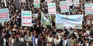 احزاب یمنی: در کنار انصارالله علیه اقدامات آمریکا ایستادهایم