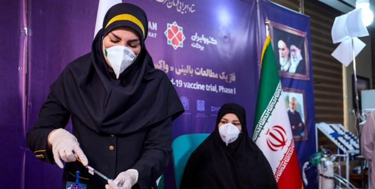 گام جدید تست انسانی واکسن ایرانی کرونا با تزریق مرحله دوم واکسن