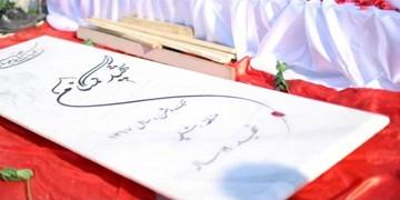 شهر شهیدان معطر به شمیم شهدا  میشود/ تشییع پیکر شهدای گمنام در سالروز شهادت امام هادی(ع)